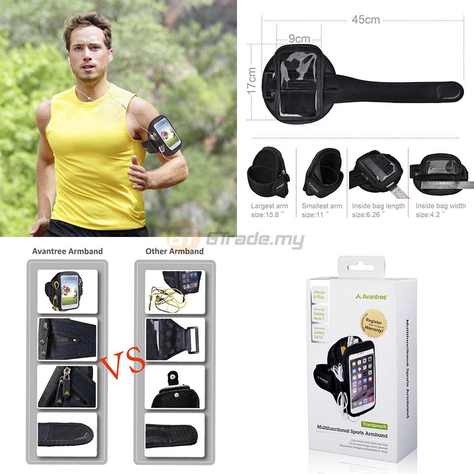 avantree-running-sports-smartphone-armband-pouch-p2