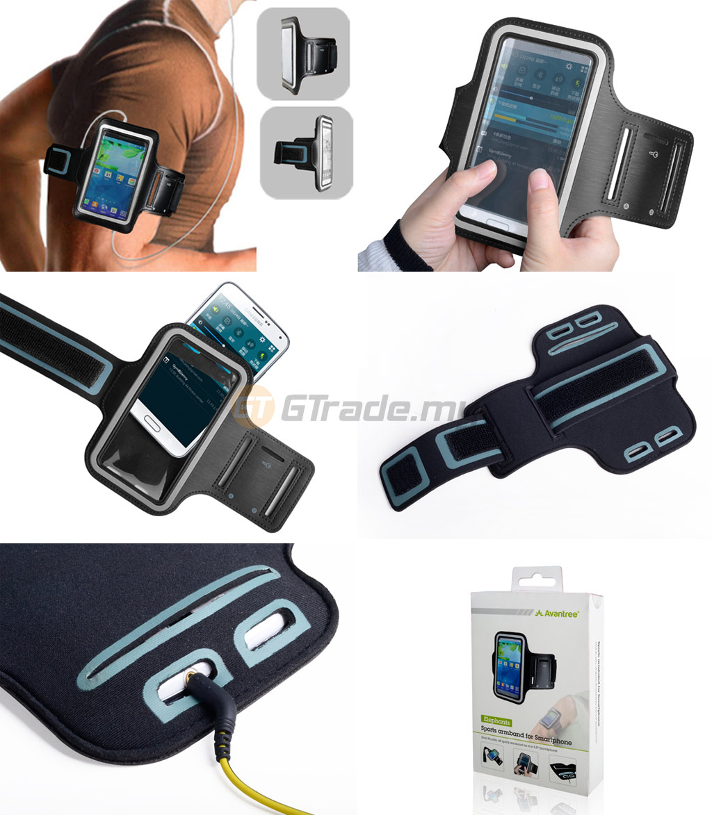 avantree-sports-armband-smartphone-elephants-dual-fit-slim-note-2-3