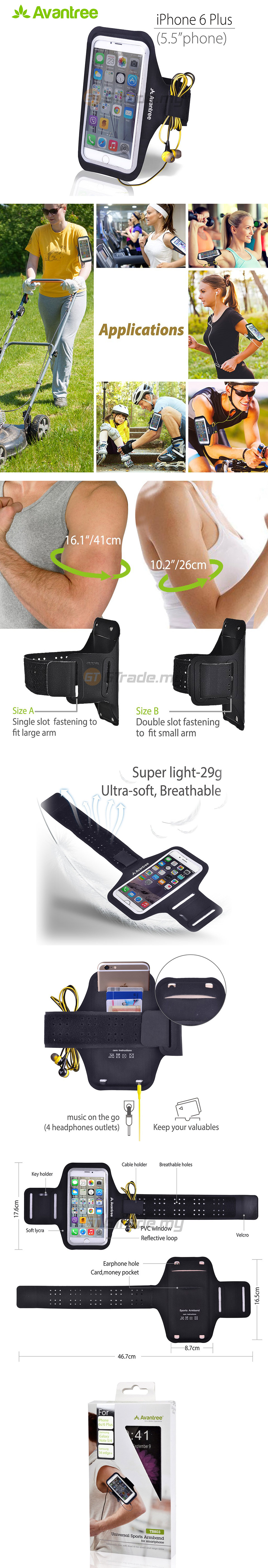 avantree-tr803-jogging-running-super-slim-lycra-sports-armband-iphone-note-p