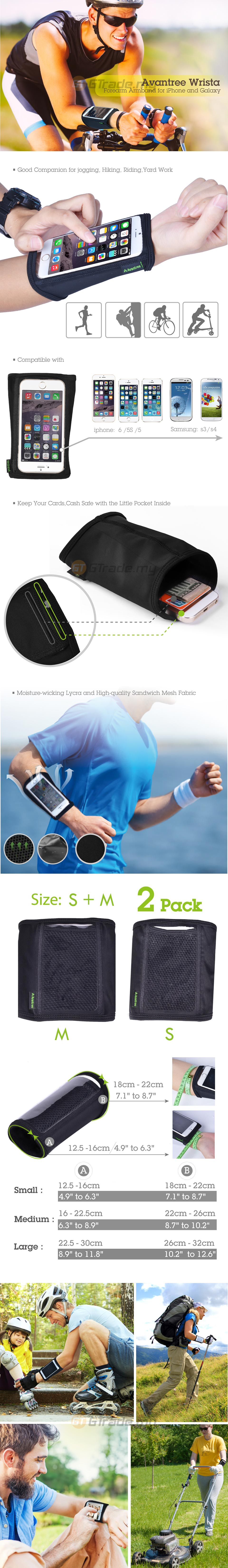 avantree-wrista-s+m-sport-outdoor-jogging-cycling-running-forearm-armband-case-p