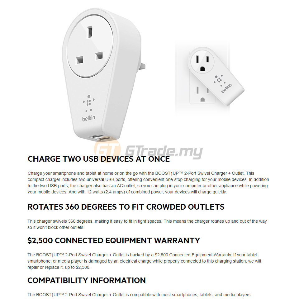 belkin-boost-up-2-usb-swivel-charger-2p4a-p