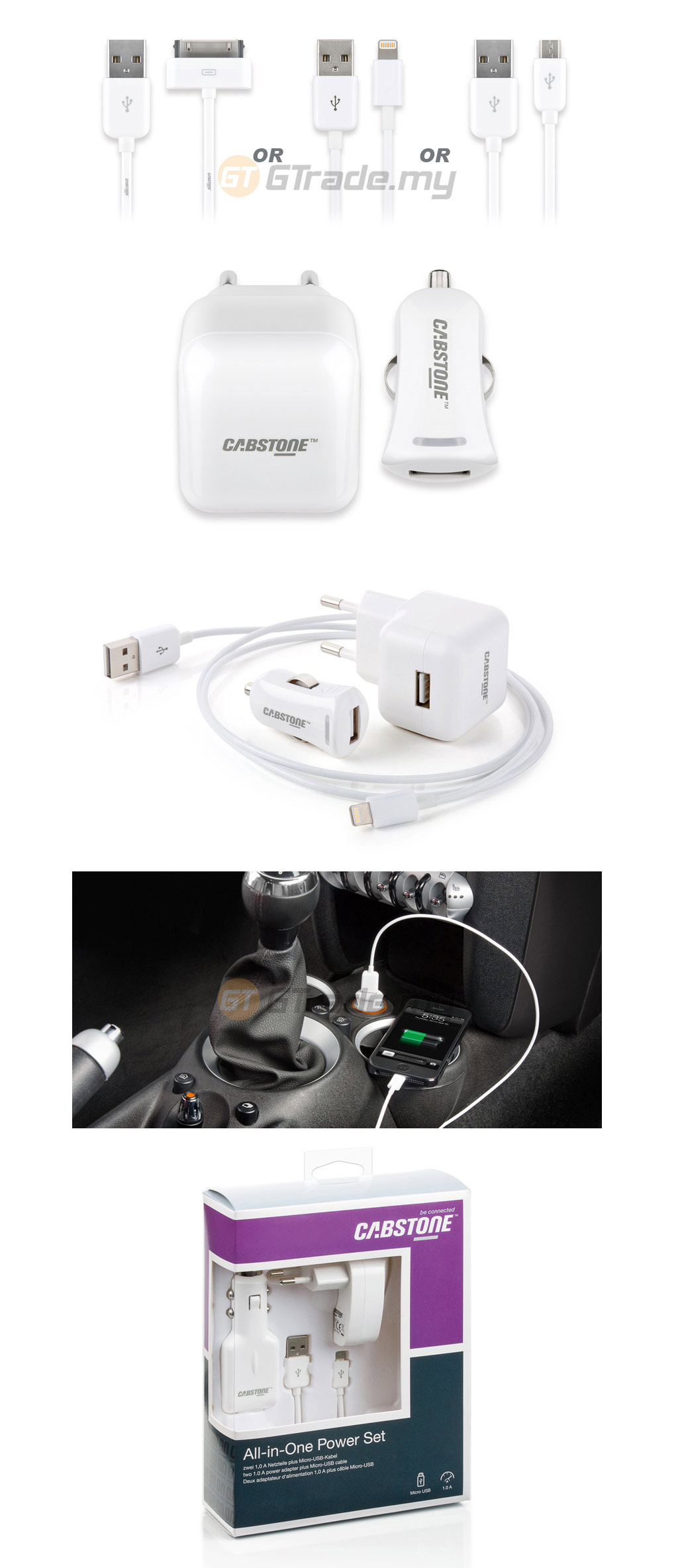 cabstone-3-in-1-sync-data-usb-cable-car-travel-wall-charger-set
