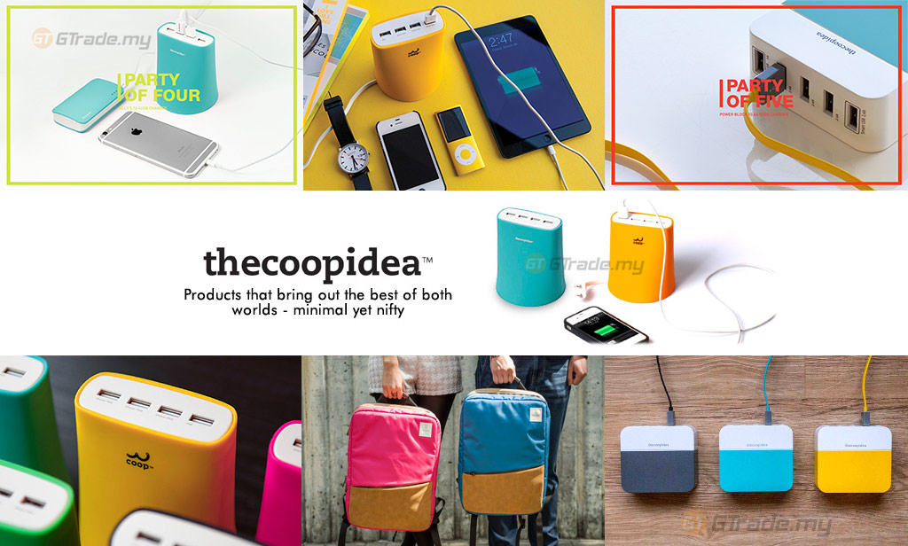 thecoopidea-power-travel-charger-case-sleeve-bag-power-bank-banner
