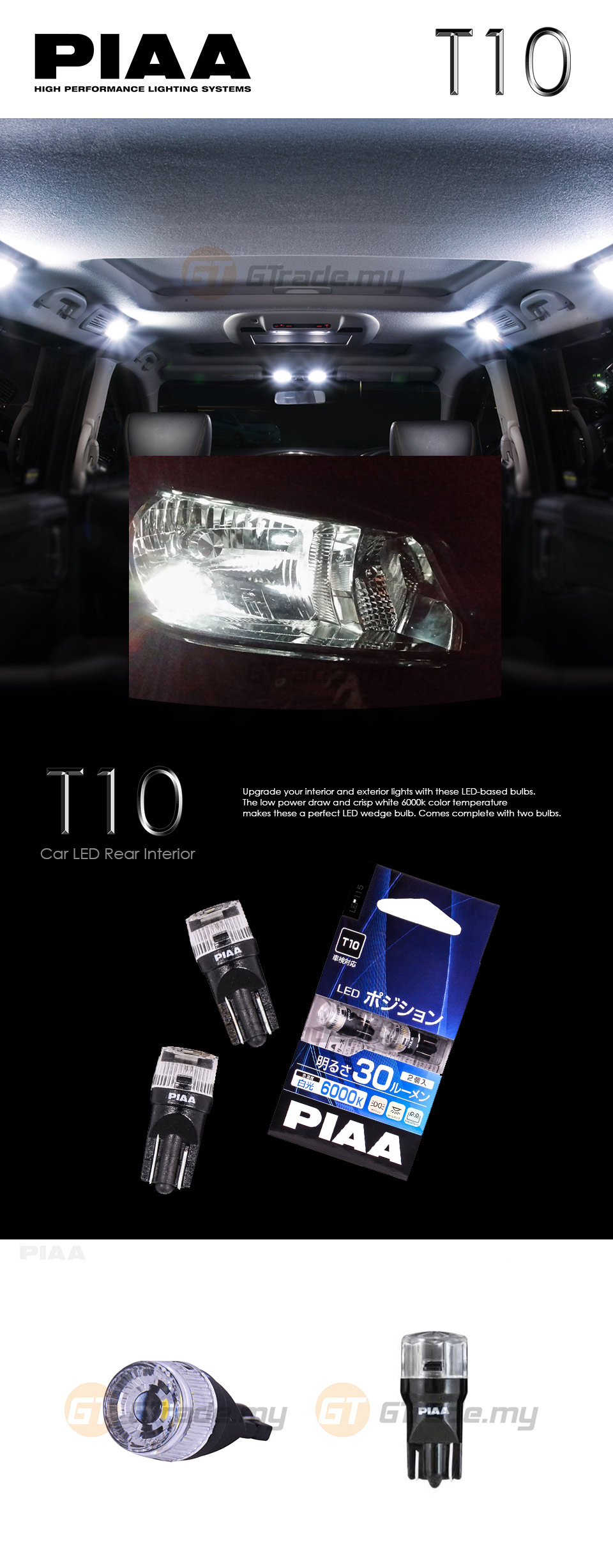 Piaa T10 Car Led Rear Interior Lig End 11 17 2019 1156 Pm Power To The Dome Light And Comes On Bulb